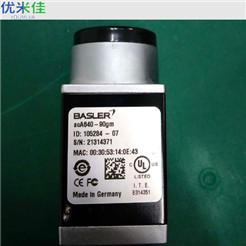BASLER CCD相机aca640系列专业维修_苏州优米佳维修