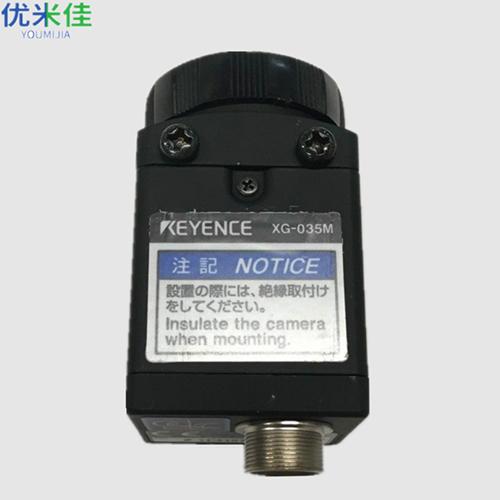 KEYENCE基恩士工业相机XG-035M二手工业相机九成新不含镜头现货